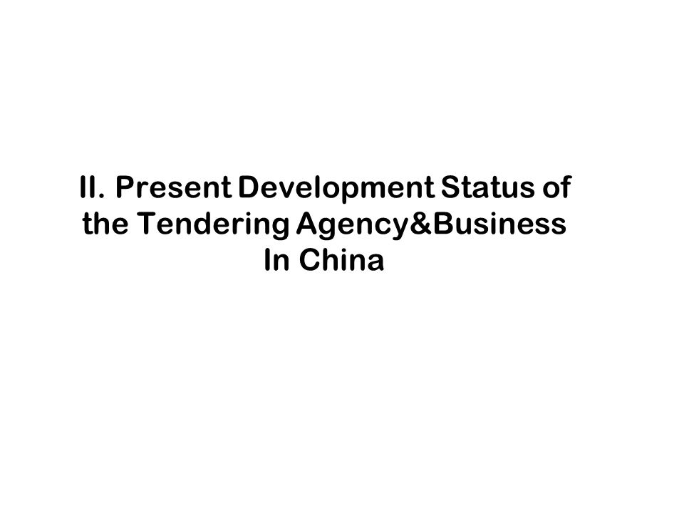 II. Present Development Status of the Tendering Agency&Business In China