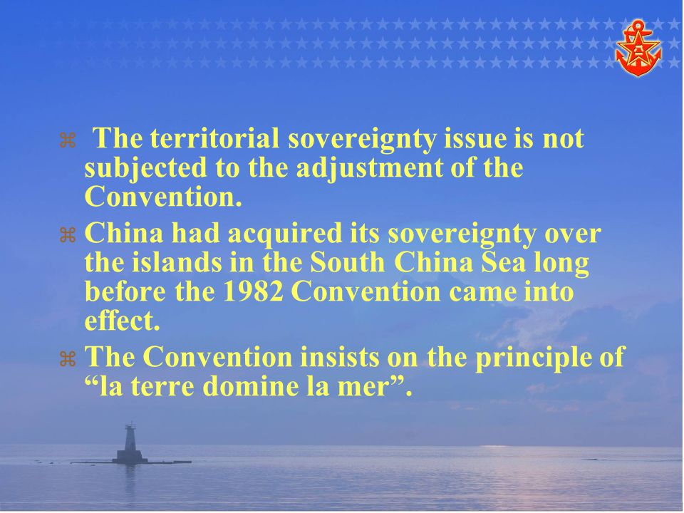   The territorial sovereignty issue is not subjected to the adjustment of the Convention.
