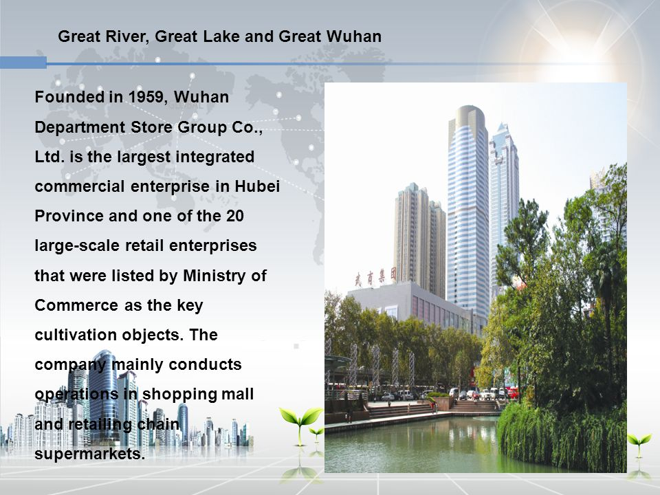 Great River, Great Lake and Great Wuhan In 2012, Wuhan Department Store Group Co., Ltd.