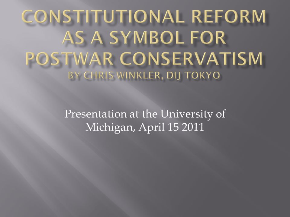 Presentation at the University of Michigan, April 15 2011