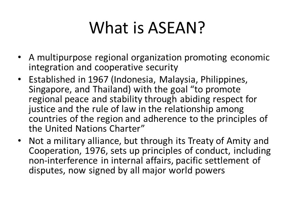 What is ASEAN.