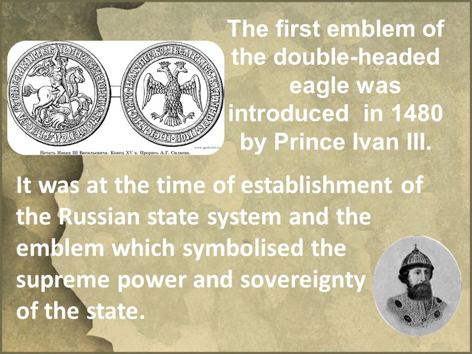 It was at the time of establishment of the Russian state system and the emblem which symbolised the supreme power and sovereignty of the of the state.