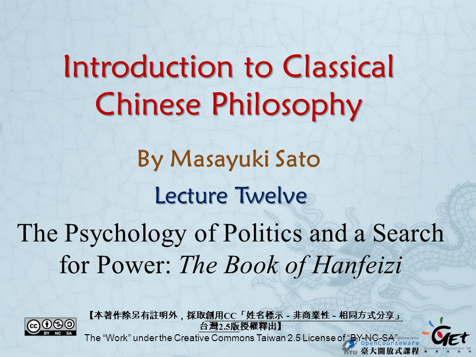 Introduction to Classical Chinese Philosophy Introduction to Classical Chinese Philosophy By Masayuki Sato Lecture Twelve The Psychology of Politics a