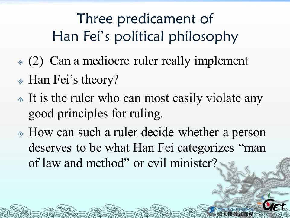Three predicament of Han Fei's political philosophy  (2) Can a mediocre ruler really implement  Han Fei's theory.