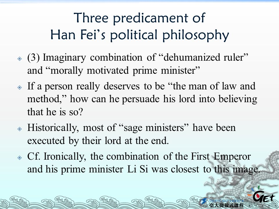 """Three predicament of Han Fei's political philosophy  (3) Imaginary combination of """"dehumanized ruler"""" and """"morally motivated prime minister""""  If a p"""