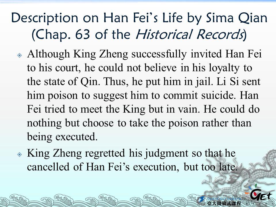 Description on Han Fei's Life by Sima Qian (Chap.