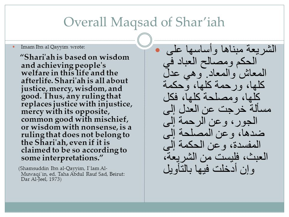 "Overall Maqsad of Shar'iah Imam Ibn al Qayyim wrote: ""Shari'ah is based on wisdom and achieving people's welfare in this life and the afterlife. Shari"