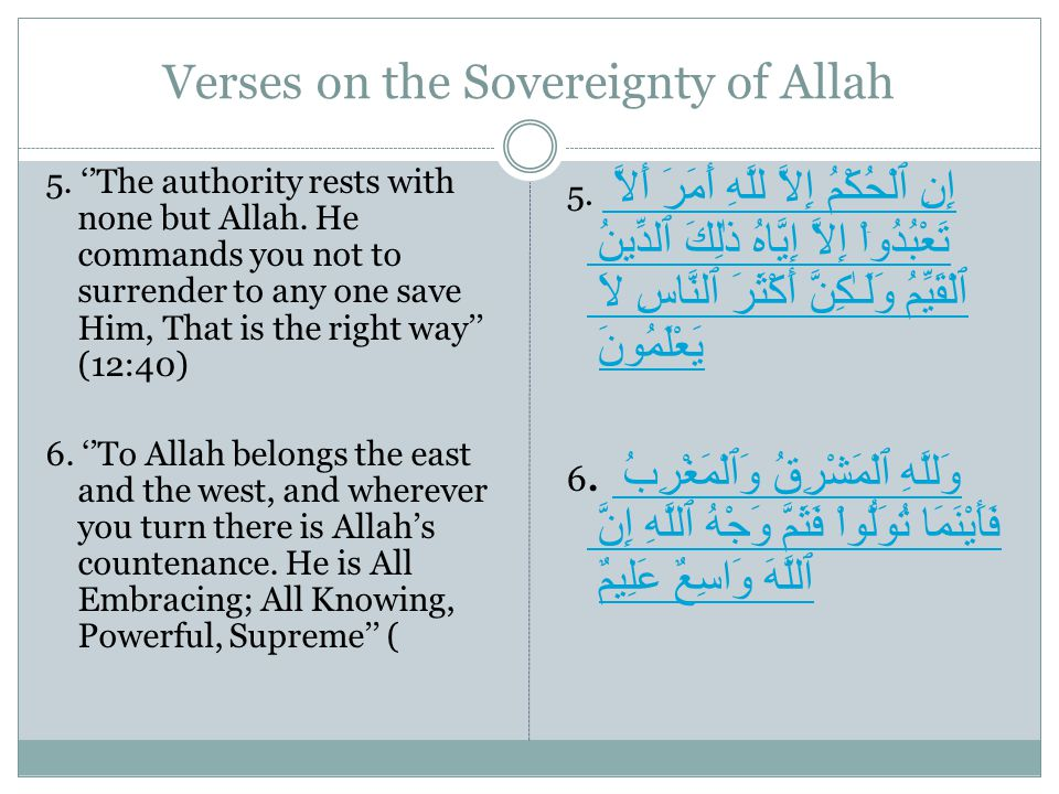 Verses on the Sovereignty of Allah 5. ''The authority rests with none but Allah. He commands you not to surrender to any one save Him, That is the rig