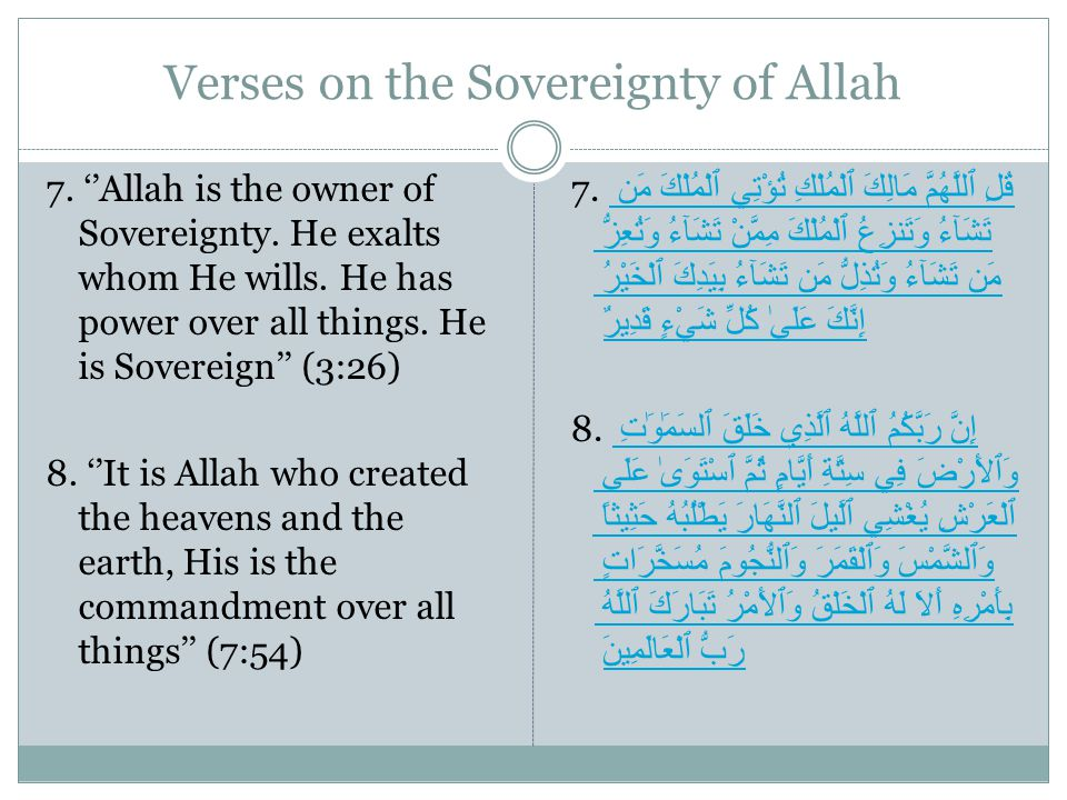 Verses on the Sovereignty of Allah 7. ''Allah is the owner of Sovereignty. He exalts whom He wills. He has power over all things. He is Sovereign'' (3