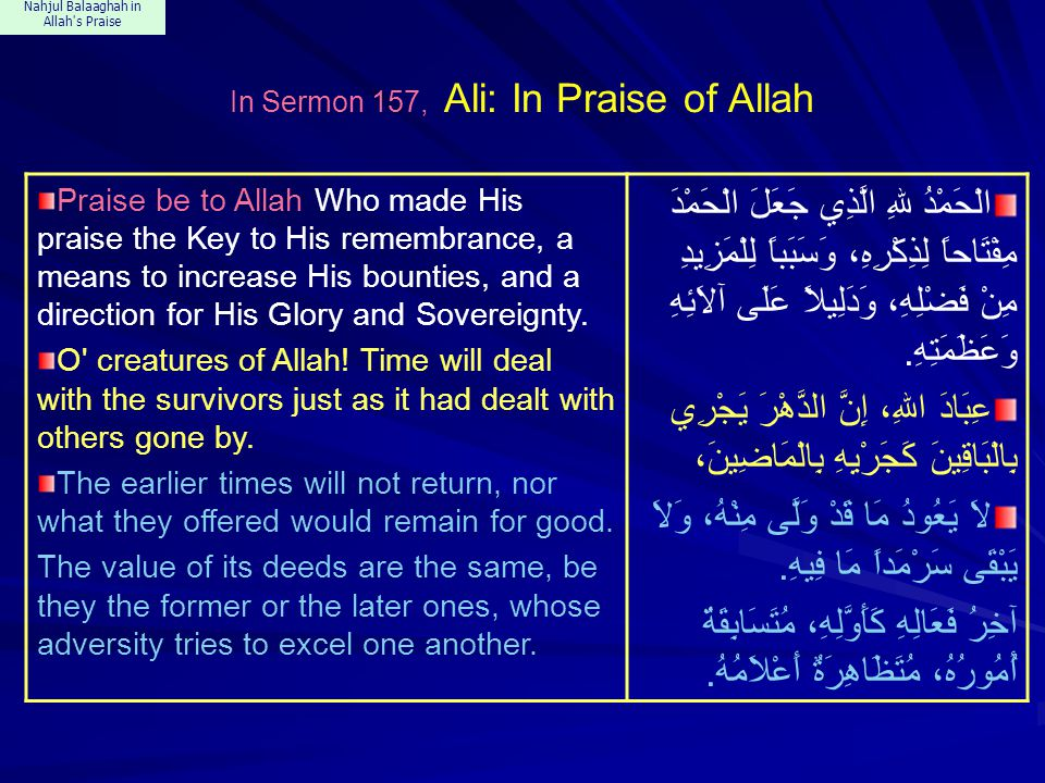 Nahjul Balaaghah in Allah s Praise In Sermon 157, Ali: In Praise of Allah Praise be to Allah Who made His praise the Key to His remembrance, a means to increase His bounties, and a direction for His Glory and Sovereignty.