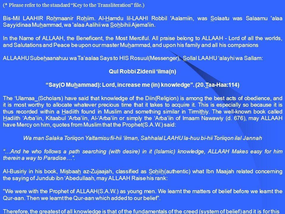 "(* Please refer to the standard ""Key to the Transliteration"" file.) Bis-Mil LAAHIR Rohmaanir Rohiim. Al-Hamdu lil-LAAHI Robbil 'Aalamiin, was Solaatu"