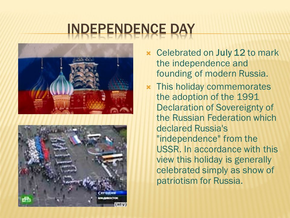  Celebrated on July 12 to mark the independence and founding of modern Russia.