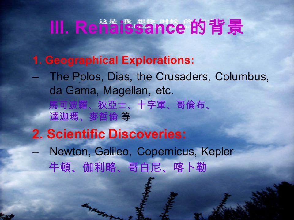 III.Renaissance 的背景 1.