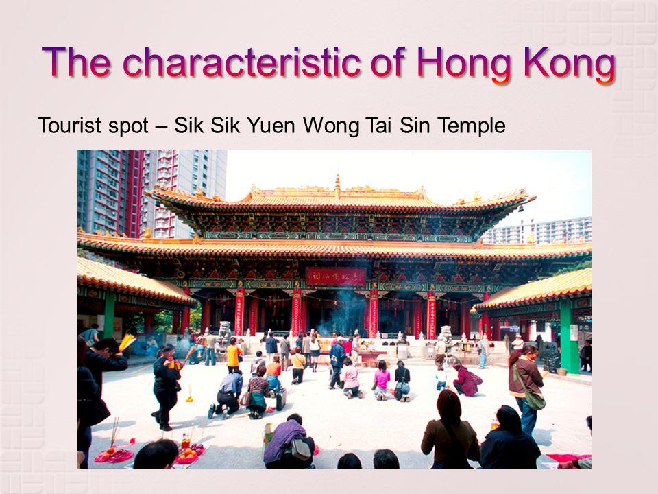 Tourist spot – Sik Sik Yuen Wong Tai Sin Temple
