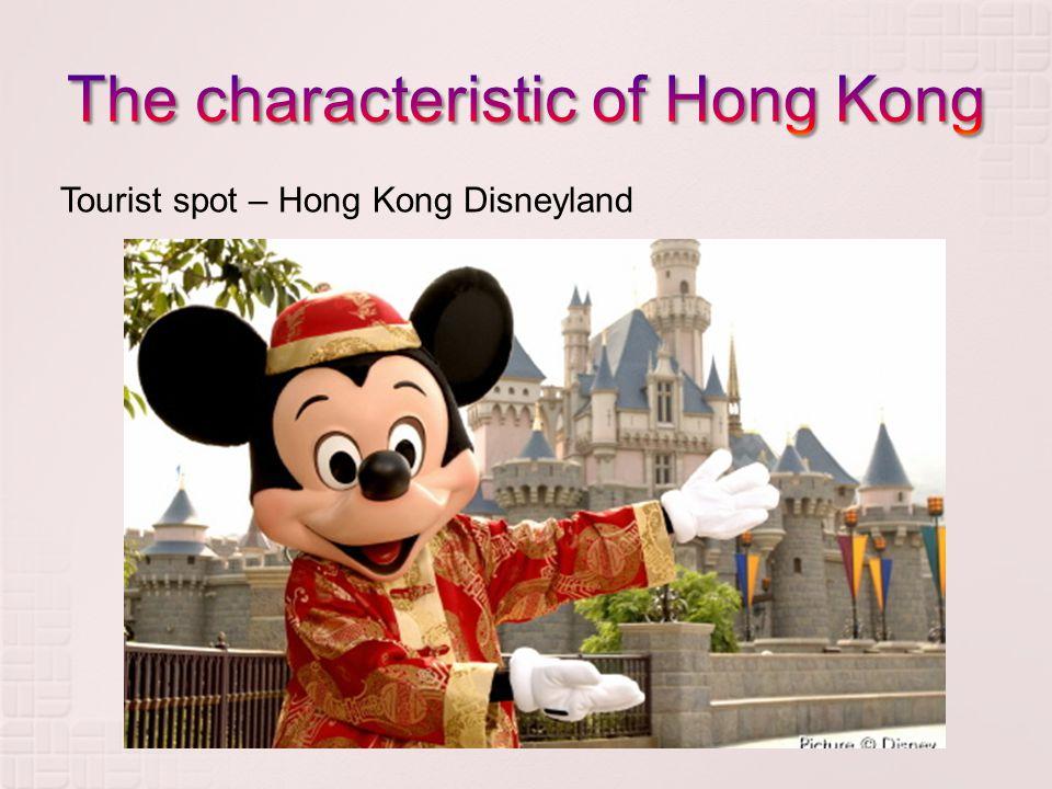 Tourist spot – Hong Kong Disneyland