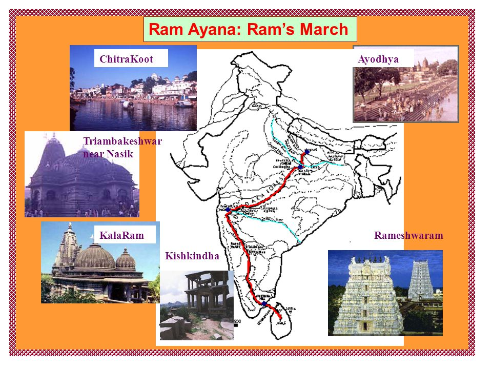 Ram Ayana: Ram's March Rameshwaram Triambakeshwar near Nasik Kishkindha Ayodhya KalaRam ChitraKoot