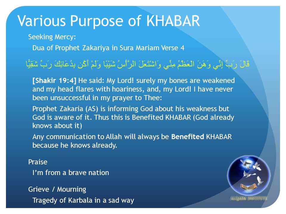 Various Purpose of KHABAR Seeking Mercy: Dua of Prophet Zakariya in Sura Mariam Verse 4 [Shakir 19:4] He said: My Lord.