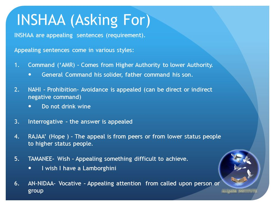 INSHAA (Asking For) INSHAA are appealing sentences (requirement).