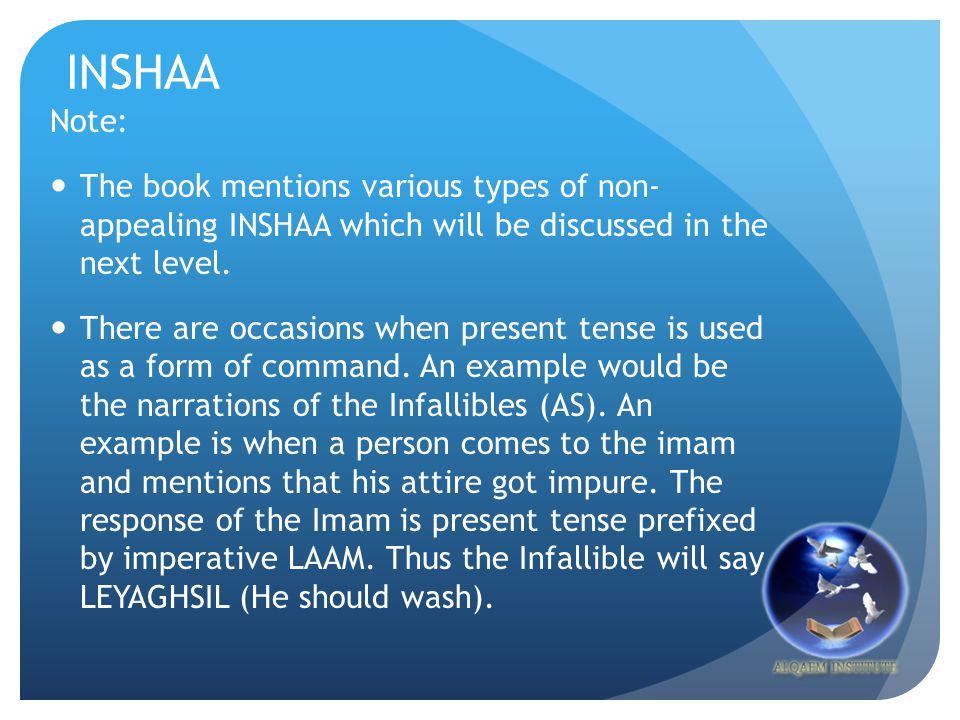 INSHAA Note: The book mentions various types of non- appealing INSHAA which will be discussed in the next level.
