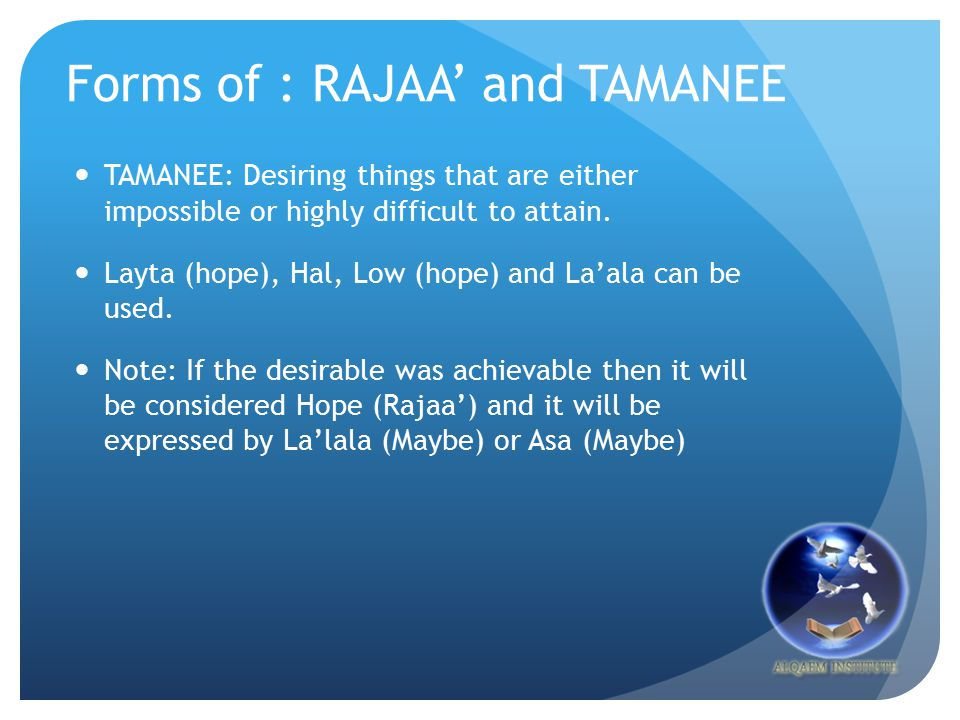 Forms of : RAJAA' and TAMANEE TAMANEE: Desiring things that are either impossible or highly difficult to attain.