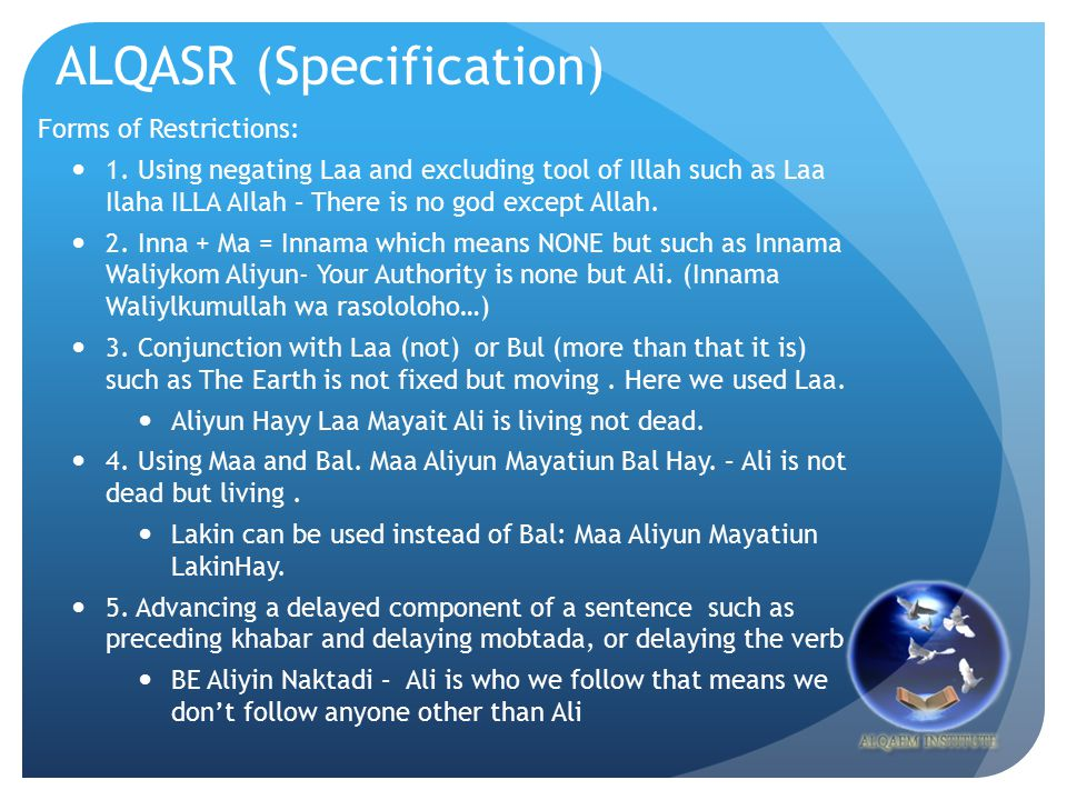 ALQASR (Specification) Forms of Restrictions: 1.