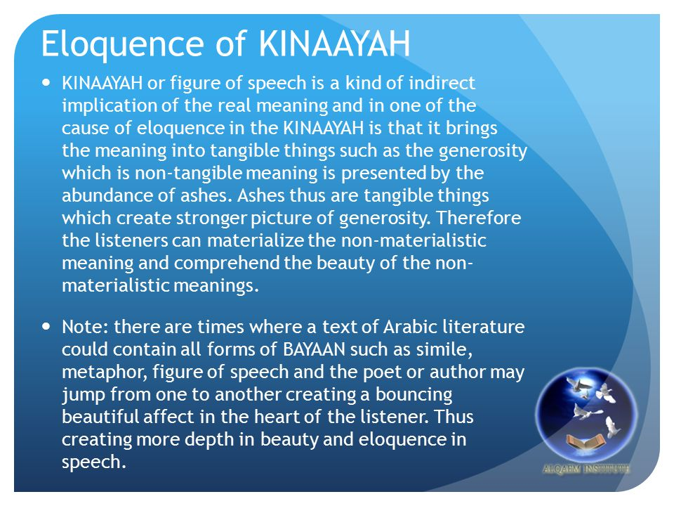 The Index of Science of Abstract 1.KHABAR (Predicate) 2.Types of KHABAR 3.Deviation of the KHABAR from its real purpose 4.INSHAA (The demanding statement) 5.Types of INSHAA 6.ALQASR (specification) 7.EEJAAZ (Synopsis ), ITNAAB (expansion), MOSAAWAAT (equality) 8.The BALAGHA affects of the science of Abstracts