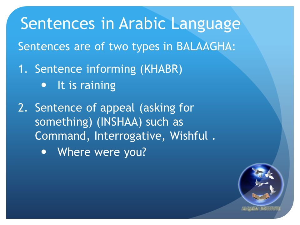 KHABAR (Predicate) KHABAR (Predicate) : A sentence which can be true or false Purpose: 1.