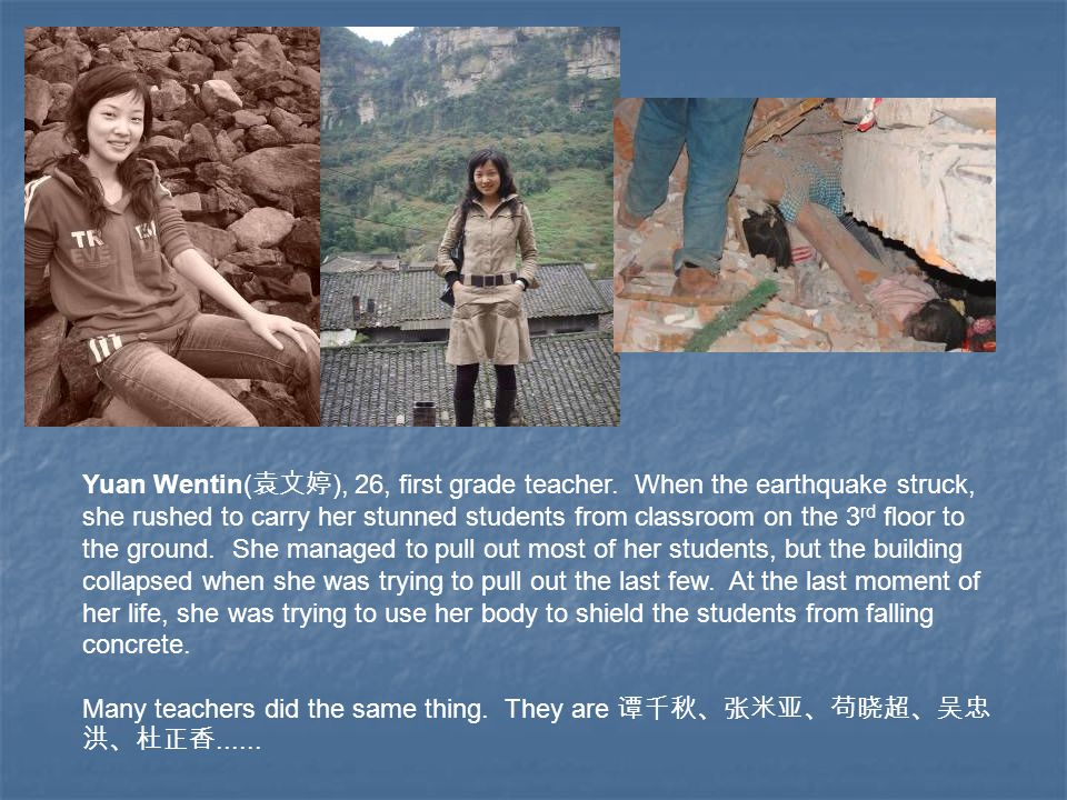 Yuan Wentin( 袁文婷 ), 26, first grade teacher.