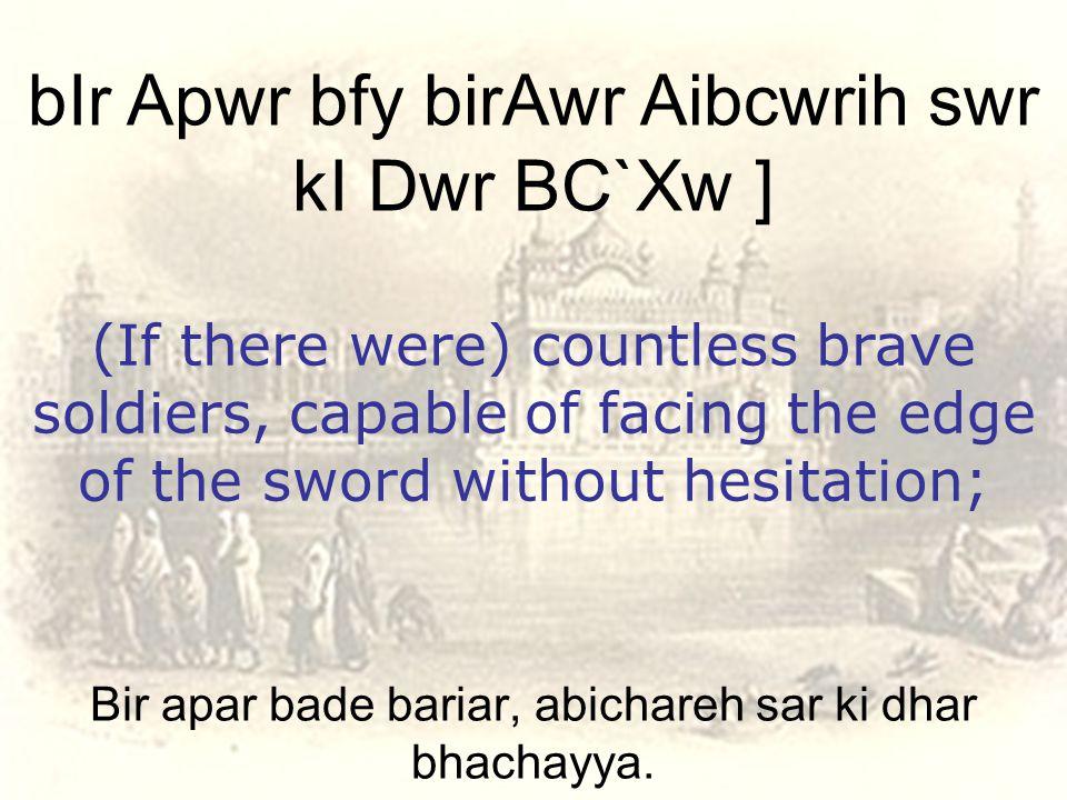 Bir apar bade bariar, abichareh sar ki dhar bhachayya.