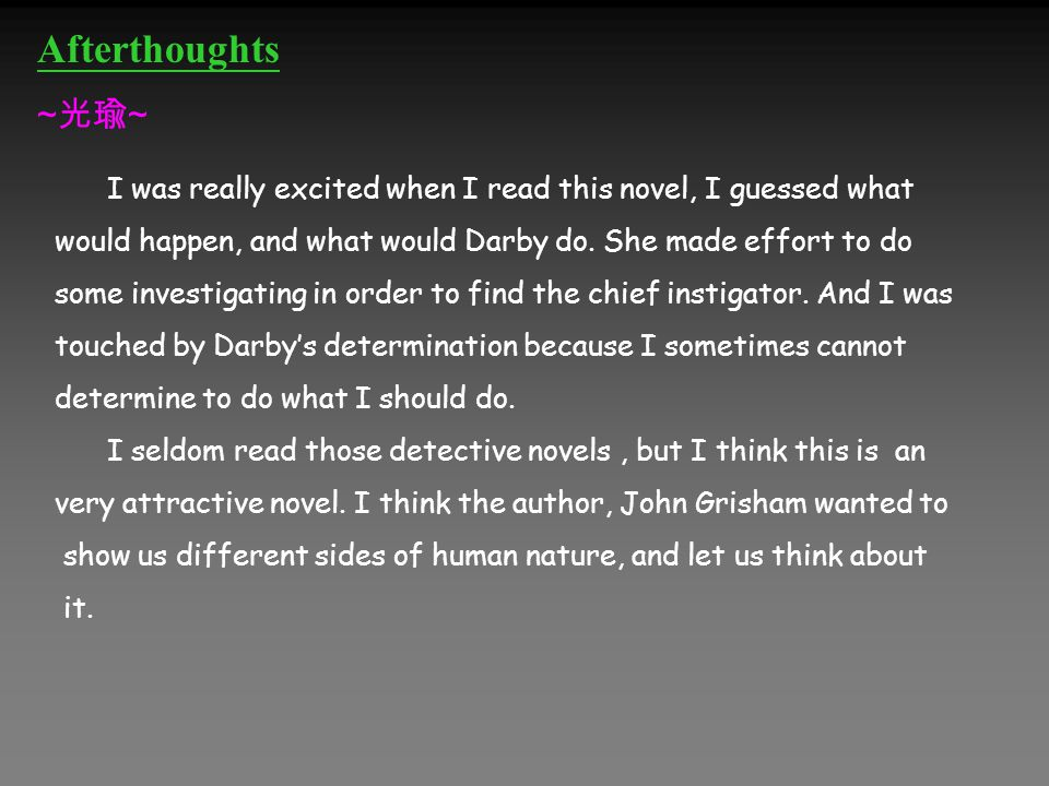 Afterthoughts ~ 光瑜 ~ I was really excited when I read this novel, I guessed what would happen, and what would Darby do.