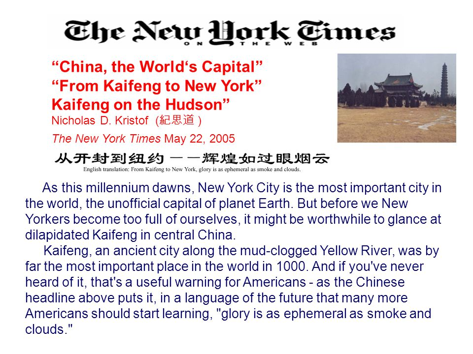 China, the World's Capital From Kaifeng to New York Kaifeng on the Hudson Nicholas D.