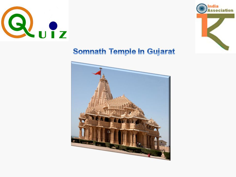 Quiz on Incredible India!