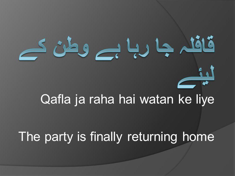 Qafla ja raha hai watan ke liye The party is finally returning home