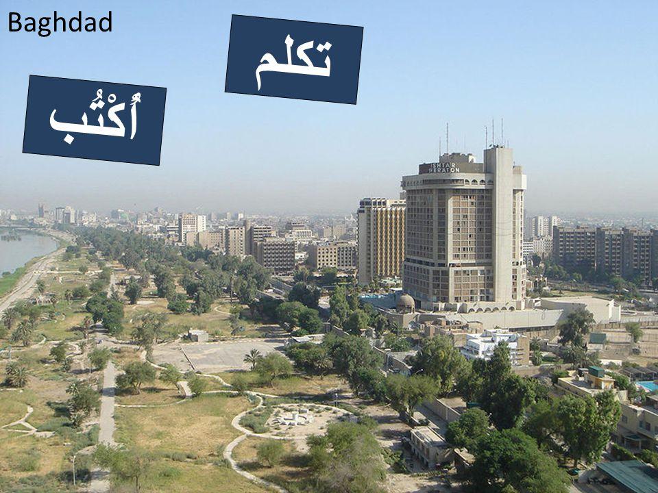 Baghdad أُكْتُب تكلم