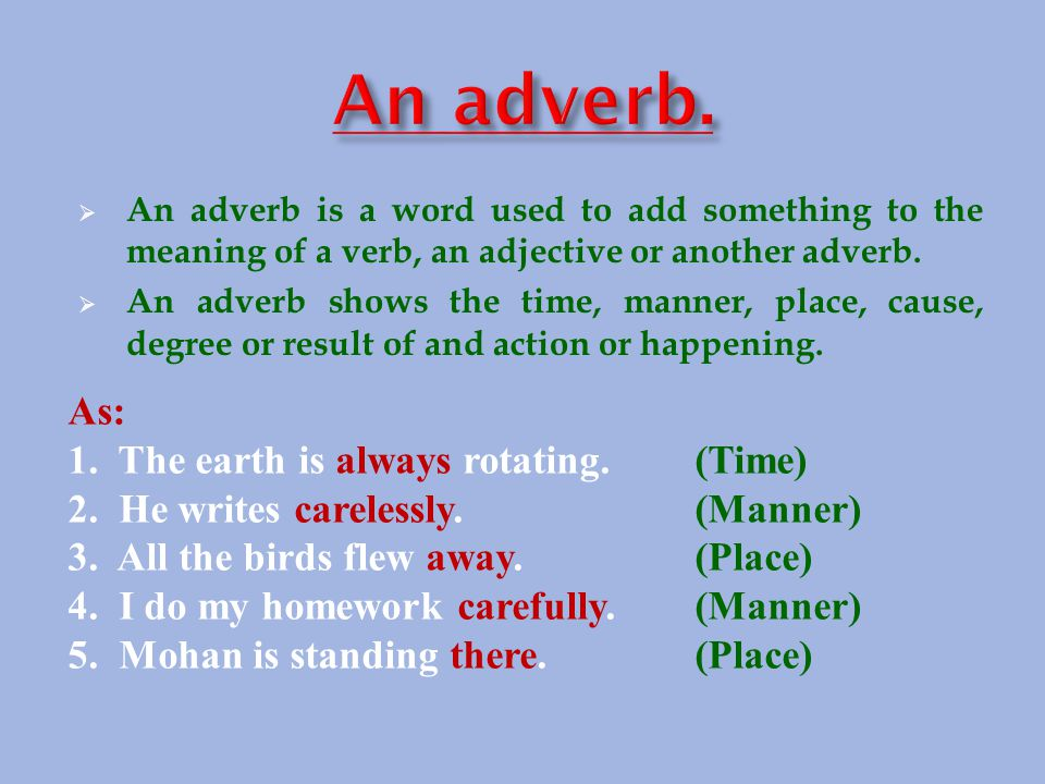  An adverb is a word used to add something to the meaning of a verb, an adjective or another adverb.