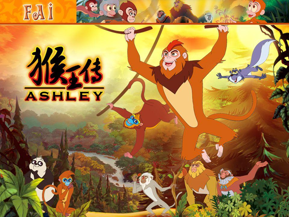 猴王传海报图片