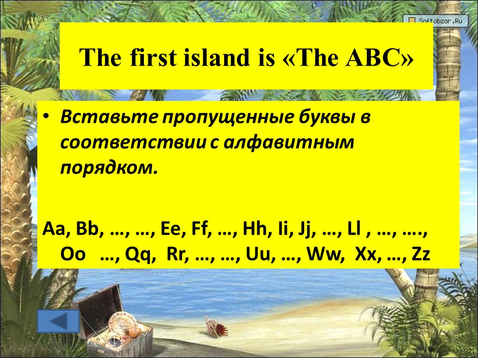 The first island is «The ABC» Вставьте пропущенные буквы в соответствии с алфавитным порядком. Aa, Bb, …, …, Ee, Ff, …, Hh, Ii, Jj, …, Ll, …, …., Oo …