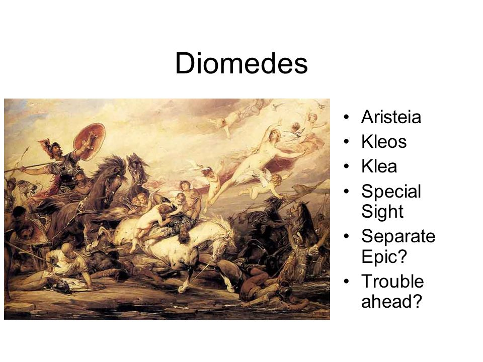 Diomedes & Glaucus Xenia Potlatch Gift exchange