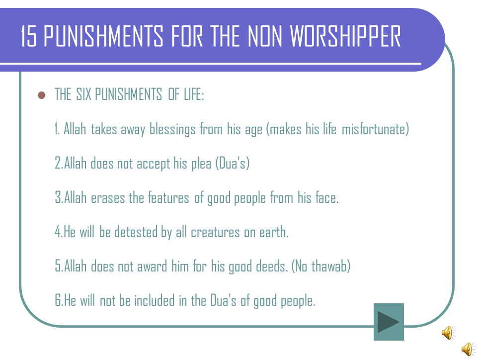 THE SIX PUNISHMENTS OF LIFE: 1. Allah takes away blessings from his age (makes his life misfortunate) 2.Allah does not accept his plea (Dua's) 3.Allah