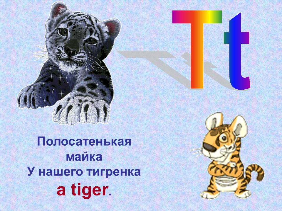 Полосатенькая майка У нашего тигренка a tiger.