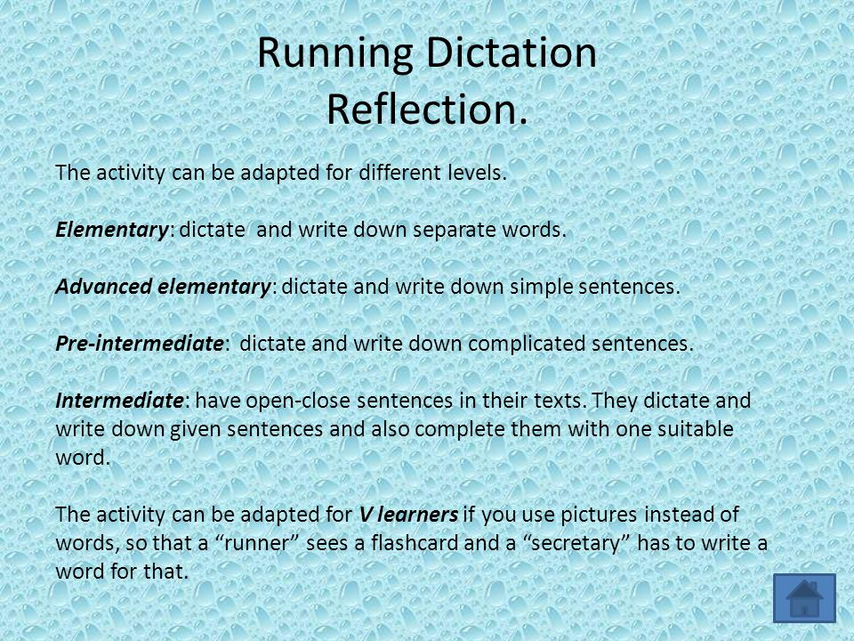 Running Dictation Reflection. The activity can be adapted for different levels.