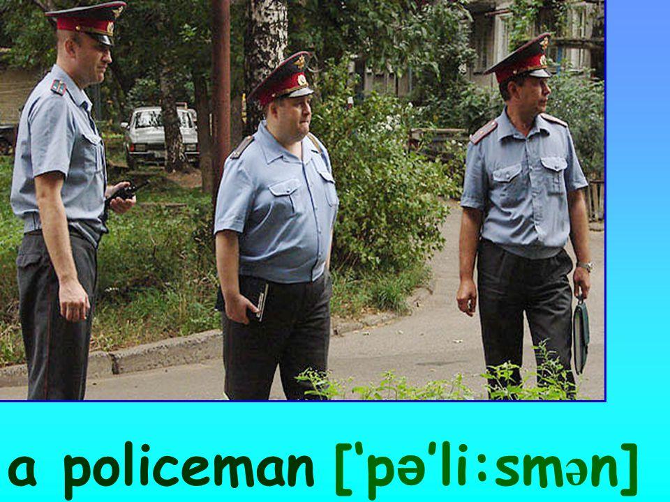 a policeman ['p ə 'li:sm ə n]