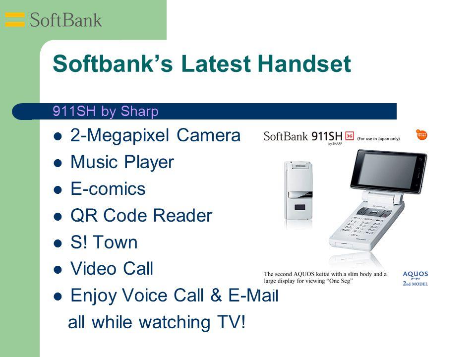 Softbank's Latest Handset 911SH by Sharp 2-Megapixel Camera Music Player E-comics QR Code Reader S.