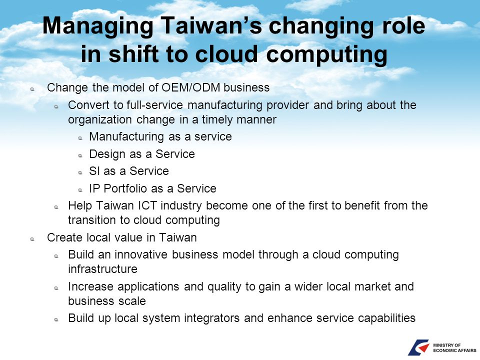 Managing Taiwan's changing role in shift to cloud computing Change the model of OEM/ODM business Convert to full-service manufacturing provider and br
