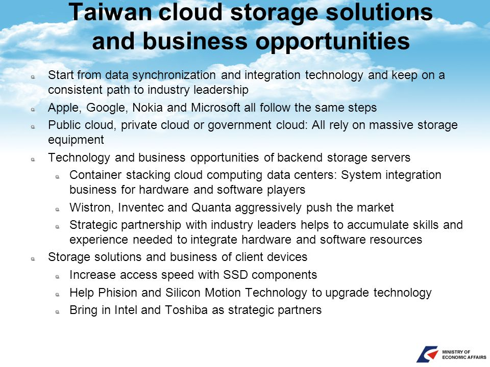 Taiwan cloud storage solutions and business opportunities Start from data synchronization and integration technology and keep on a consistent path to