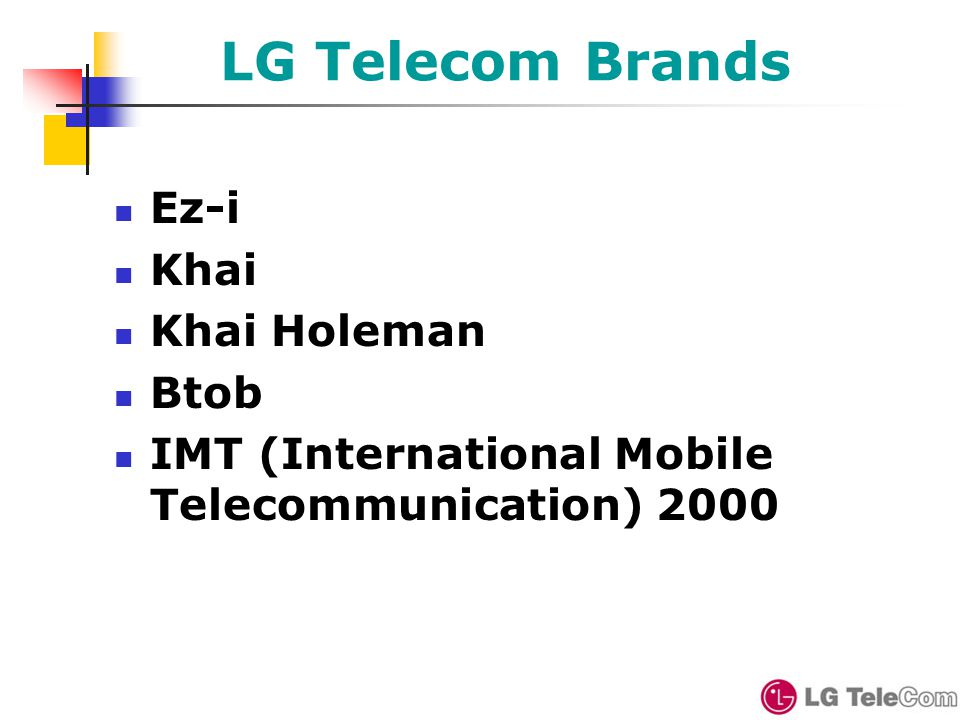 LG Telecom Brands Ez-i Khai Khai Holeman Btob IMT (International Mobile Telecommunication) 2000