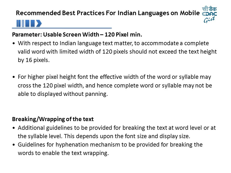 Recommended Best Practices For Indian Languages on Mobile Parameter: Usable Screen Width – 120 Pixel min. With respect to Indian language text matter,