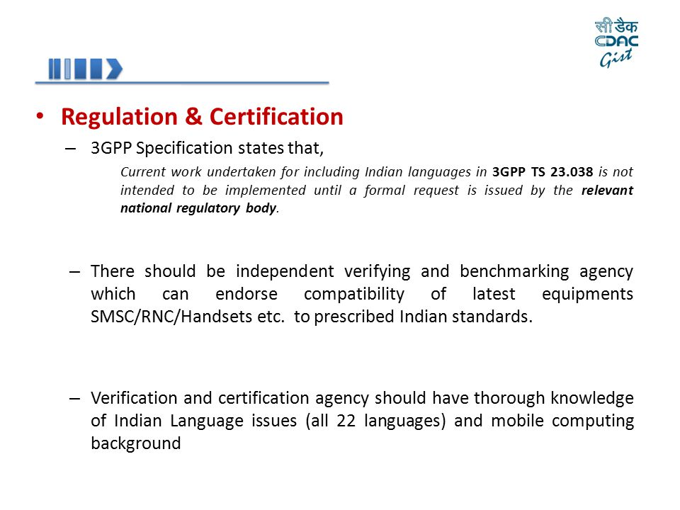 Regulation & Certification – 3GPP Specification states that, Current work undertaken for including Indian languages in 3GPP TS 23.038 is not intended