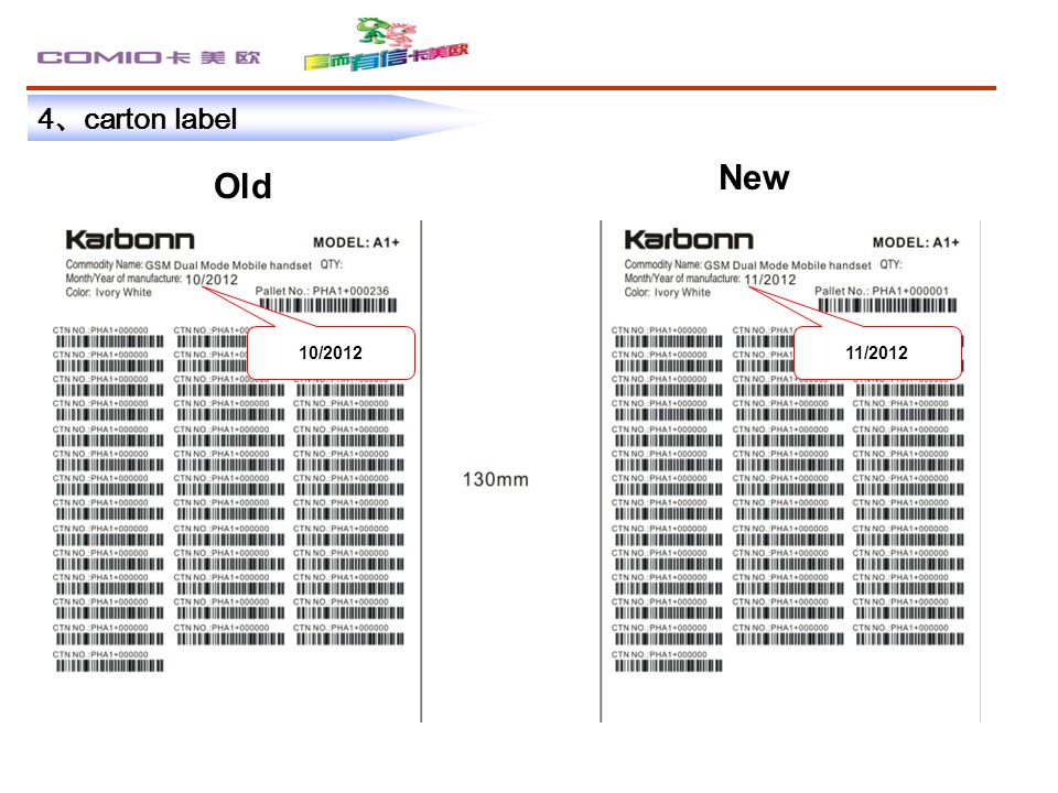 4 、 carton label Old New 旧主板软件 版本为 1.06 新主板软件 版本为 2.02 10/201211/2012