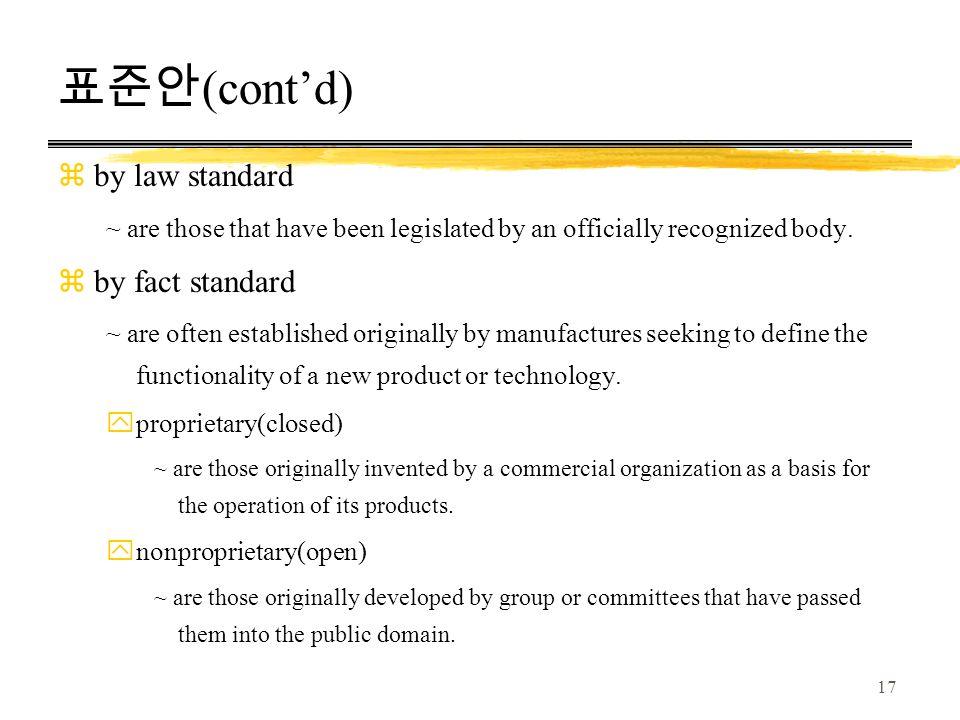 17 표준안 (cont'd) zby law standard ~ are those that have been legislated by an officially recognized body. zby fact standard ~ are often established ori